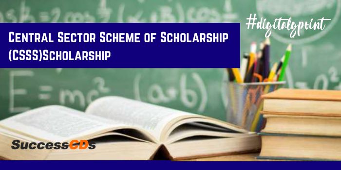 What is CSSS Scholarship?